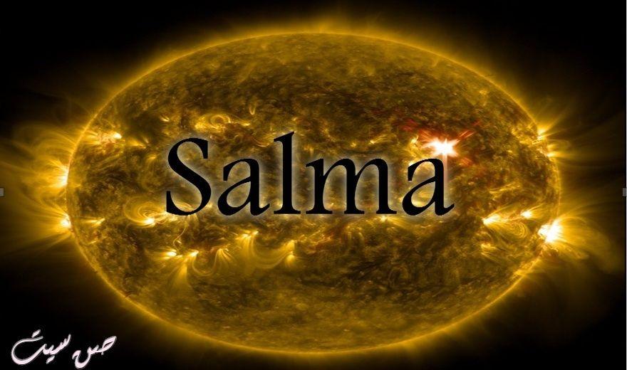اسم سلمى في صورة  Downlo38