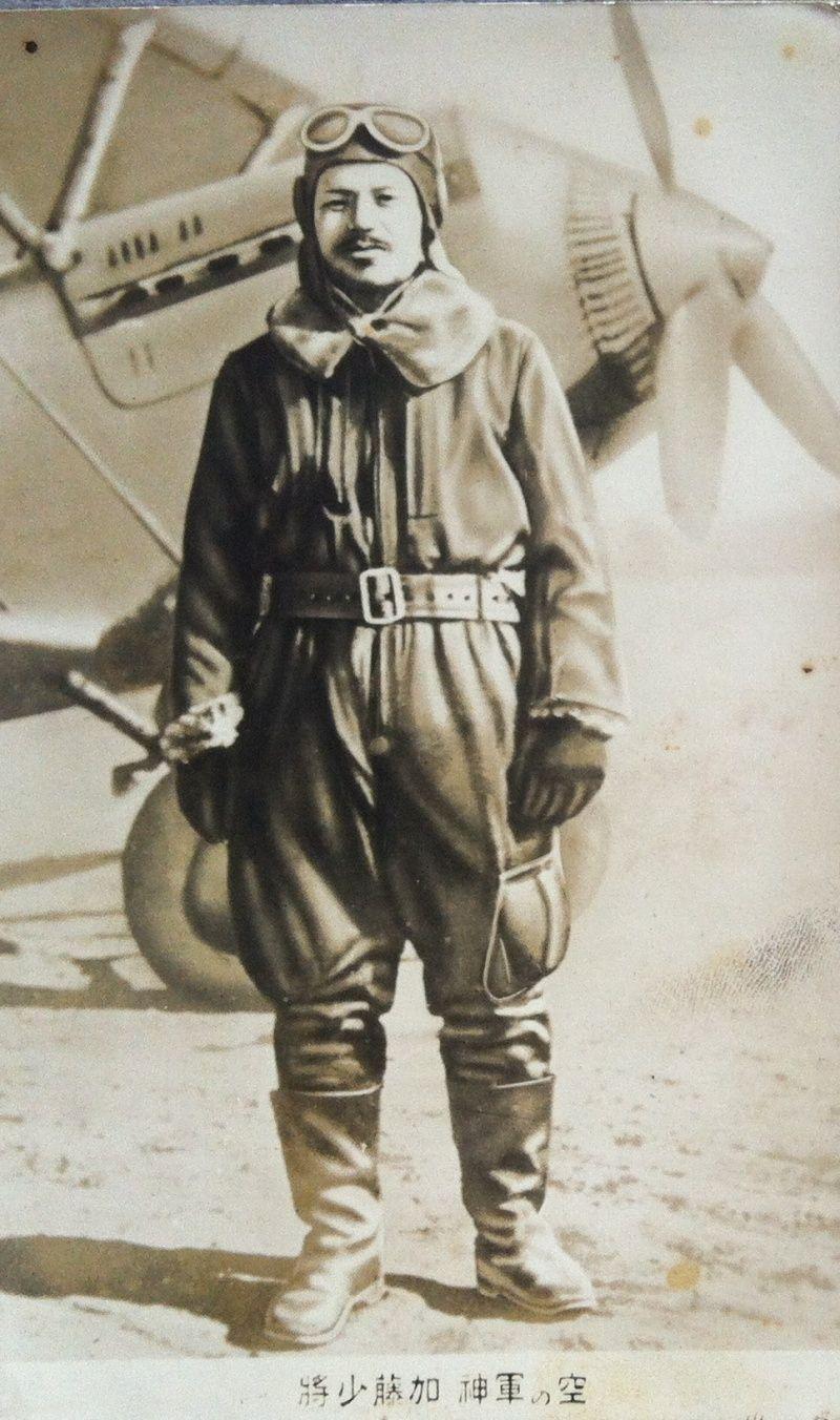 combinaison aviateur japonais  Sans_t12