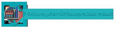 قالب محول لمجله احترافي - مدخل احلى منتدى جاهز مجاني - Group The Best 110