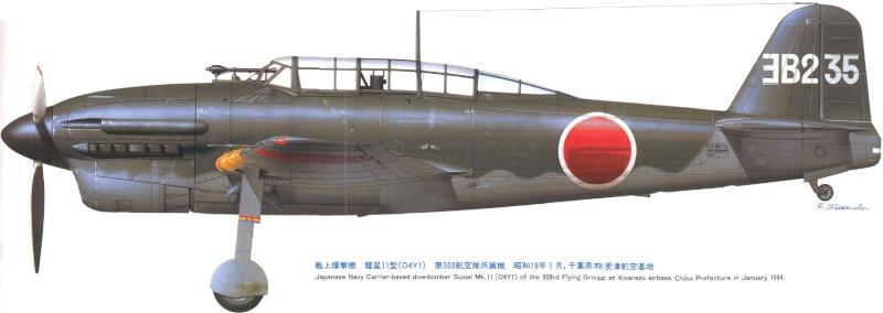 AKAGI 1/700 PE / Pont en bois et autres babioles :-) - Page 2 Yokosu10