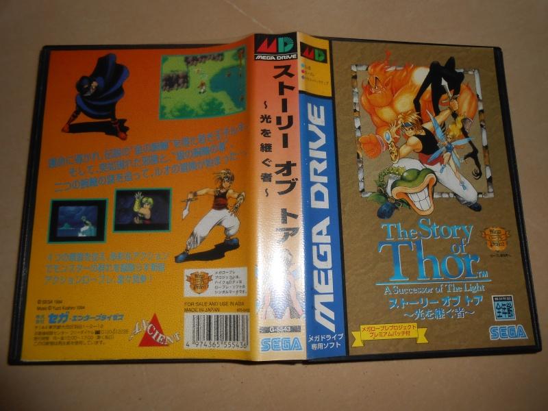 [VDS] Jeux MegaDrive JAP et Mega CD JAP - Page 2 Dscn1213