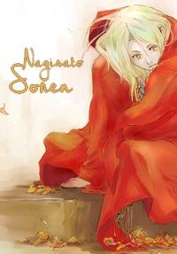 Soren Nagisato