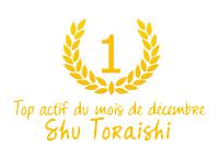 Omedetōgozaimasu - Félicitations Top_ac10