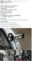 Bikefun - Page 39 Photob11