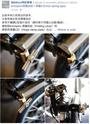 Bikefun - Page 40 Photob21