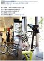 Bikefun - Page 40 Photob23