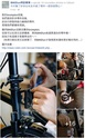 Bikefun - Page 40 Photob28