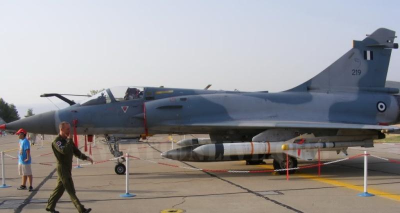 mirage grec - Mirage 2000 C grec + Exocet Mirage10