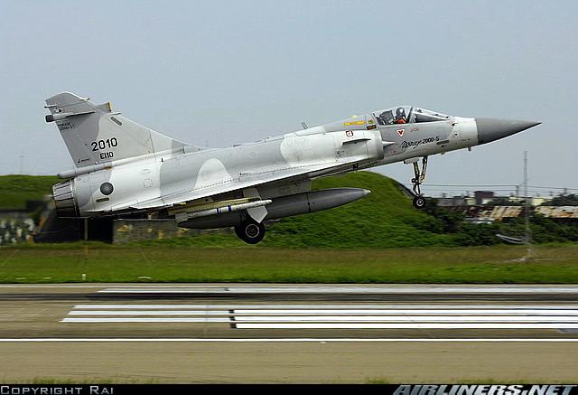 mirage grec - Mirage 2000 C grec + Exocet Mirage12