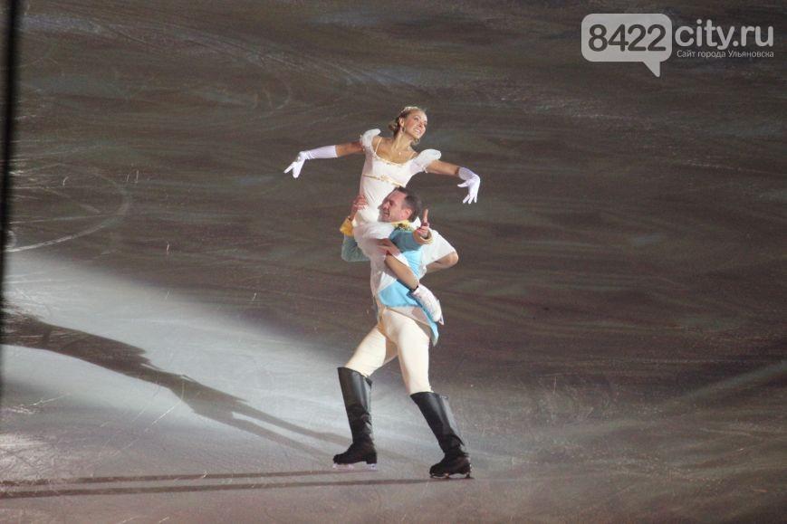 Церемония  открытия ЧМ по хоккею в Ульяновске 147b4810