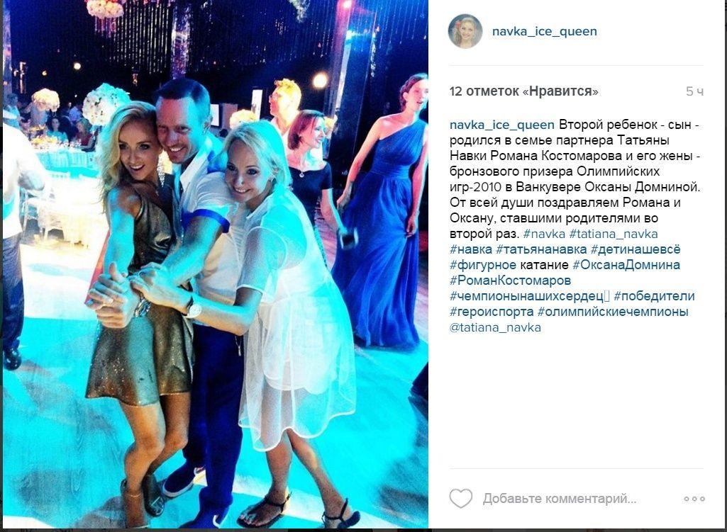 Оксана Домнина и Максим Шабалин/Роман Костомаров - Страница 3 2016-014