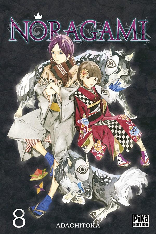 Noragami Noraga19