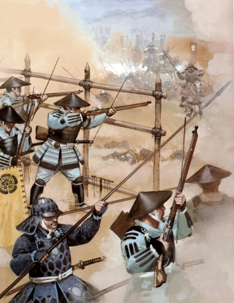 Bataille de Nagashino: ou la fin du clan Takeda Strat010
