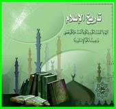 Forumactif.com : talibates 113sqs10