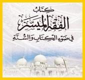 Forumactif.com : talibates D_oiiu10
