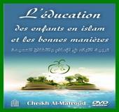 Forumactif.com : talibates Dvd-l-10
