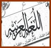 Forumactif.com : talibates Images13