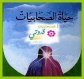 Forumactif.com : talibates Jjeee10