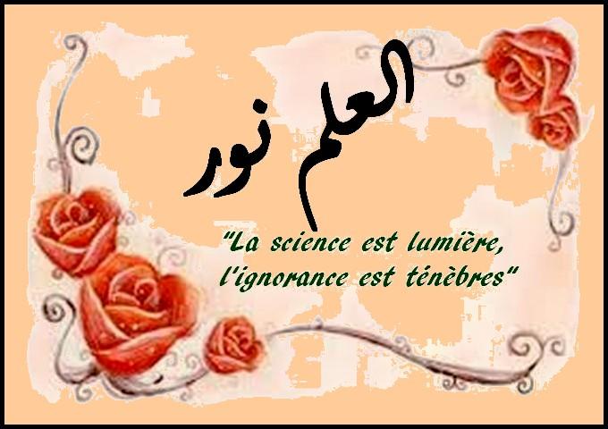 cours دروس  - Page 3 La_sci10