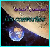 Forumactif.com : talibates Les_co10