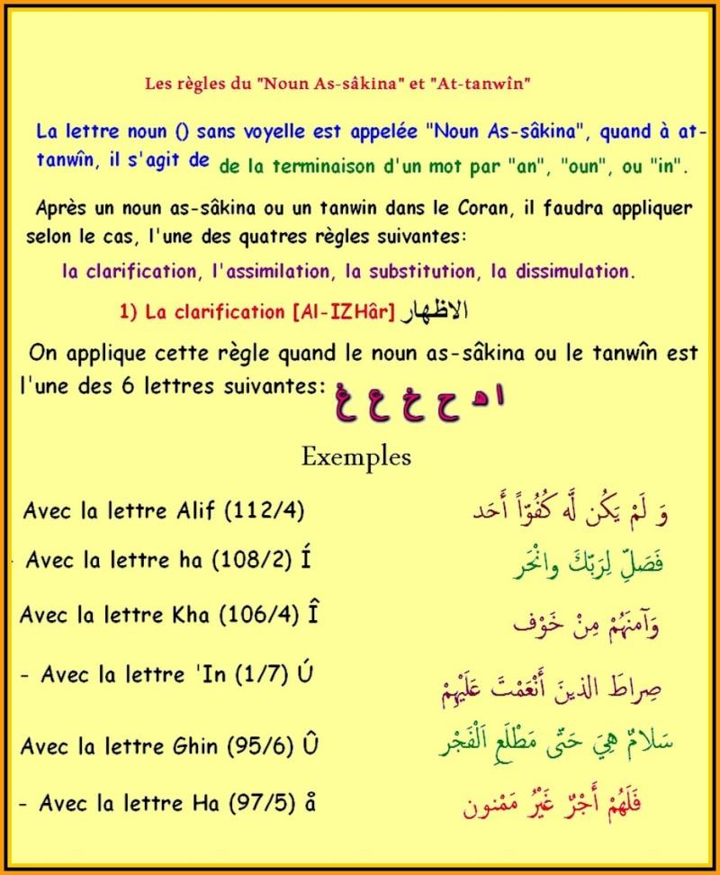 cours دروس  - Page 3 O_oau210