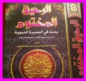 Forumactif.com : talibates Oai_oo10