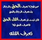 Forumactif.com : talibates Oao_3310