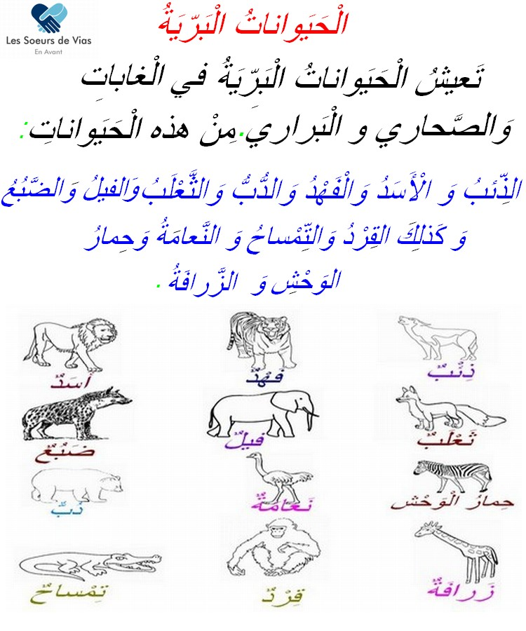 cours دروس  - Page 4 Oauoo_10