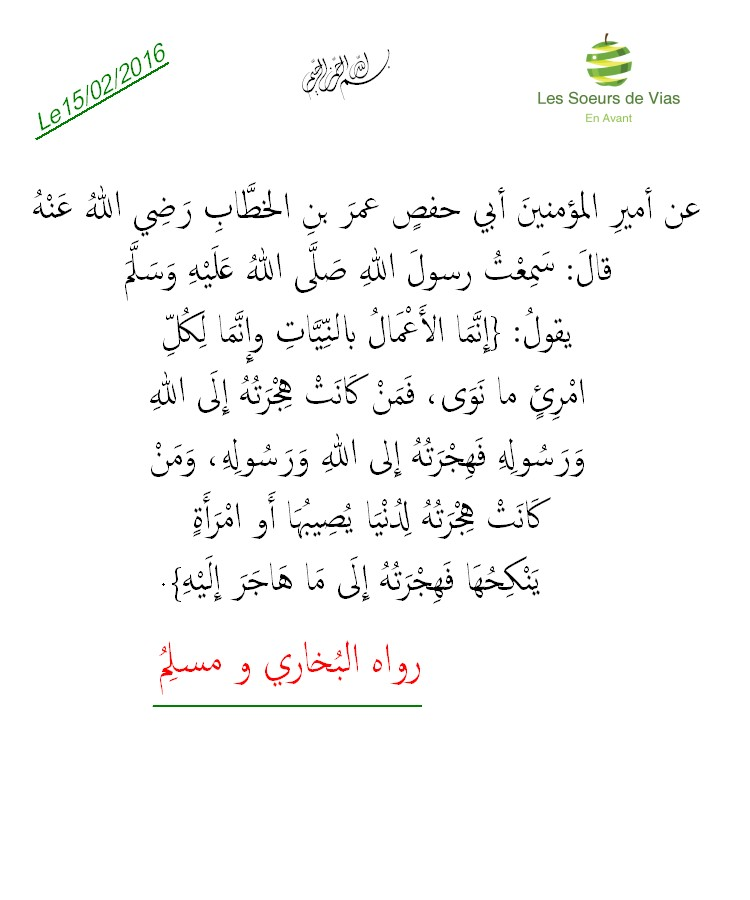 cours دروس  - Page 4 Oeaie_10