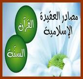 Forumactif.com : talibates Oia55_10