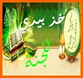 Forumactif.com : talibates Oo10