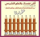 Forumactif.com : talibates Oooyy710