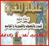 Forumactif.com : talibates Ooy7710