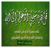 Forumactif.com : talibates Uu_aoa10