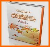Forumactif.com : talibates Zsz10