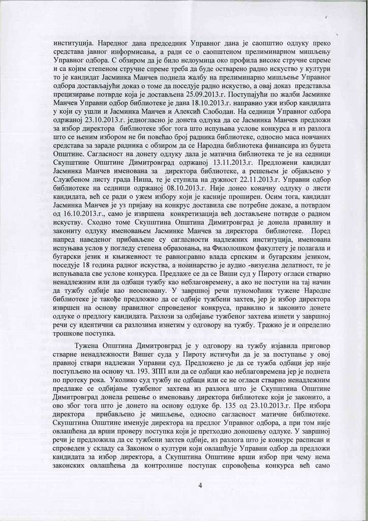 PONIŠTEN KONKURS ZA DIREKTORA BIBLIOTEKE 2015-119