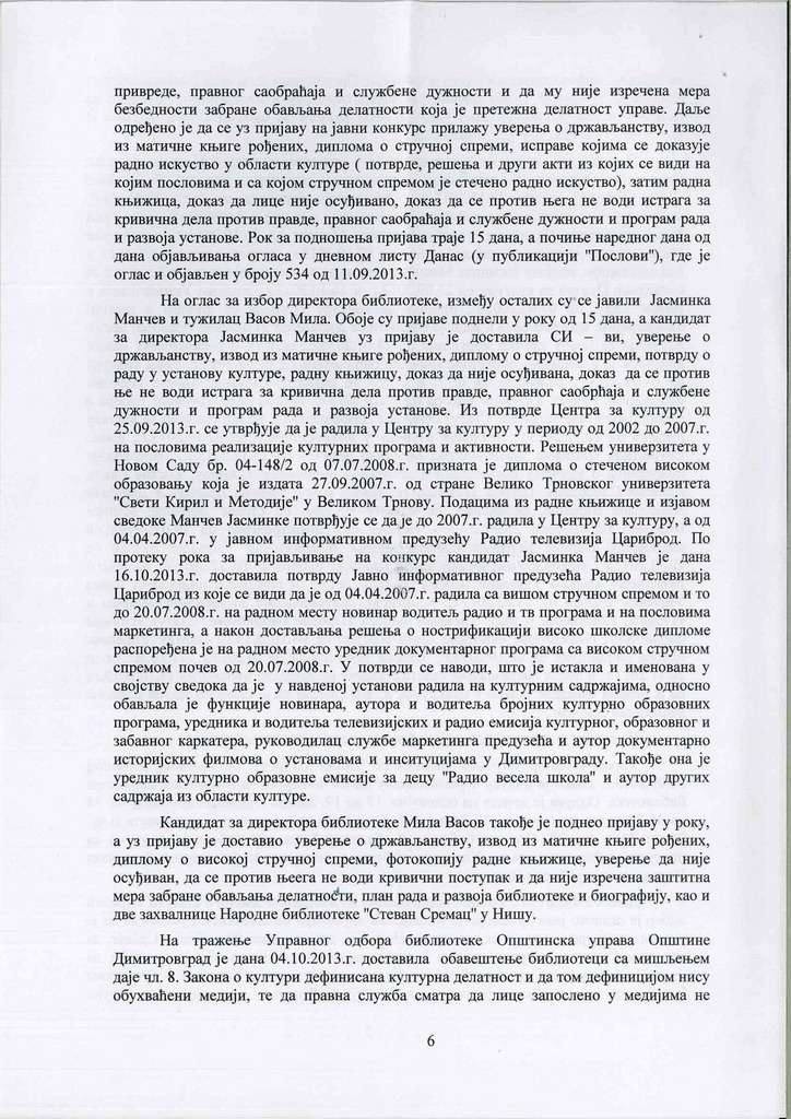 PONIŠTEN KONKURS ZA DIREKTORA BIBLIOTEKE 2015-121