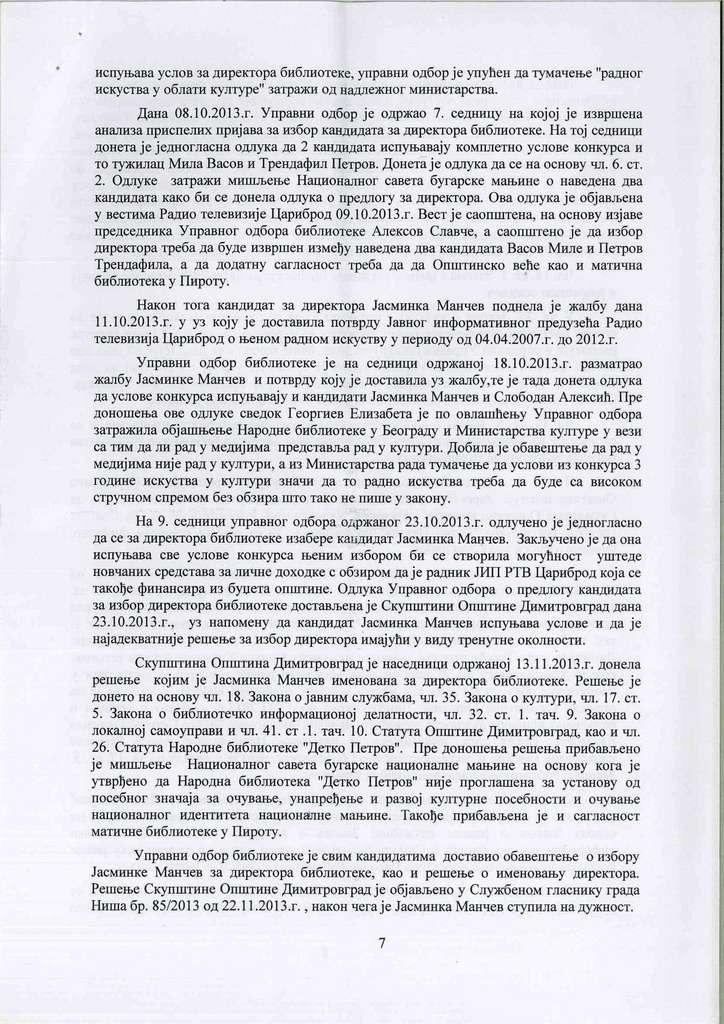 PONIŠTEN KONKURS ZA DIREKTORA BIBLIOTEKE 2015-122