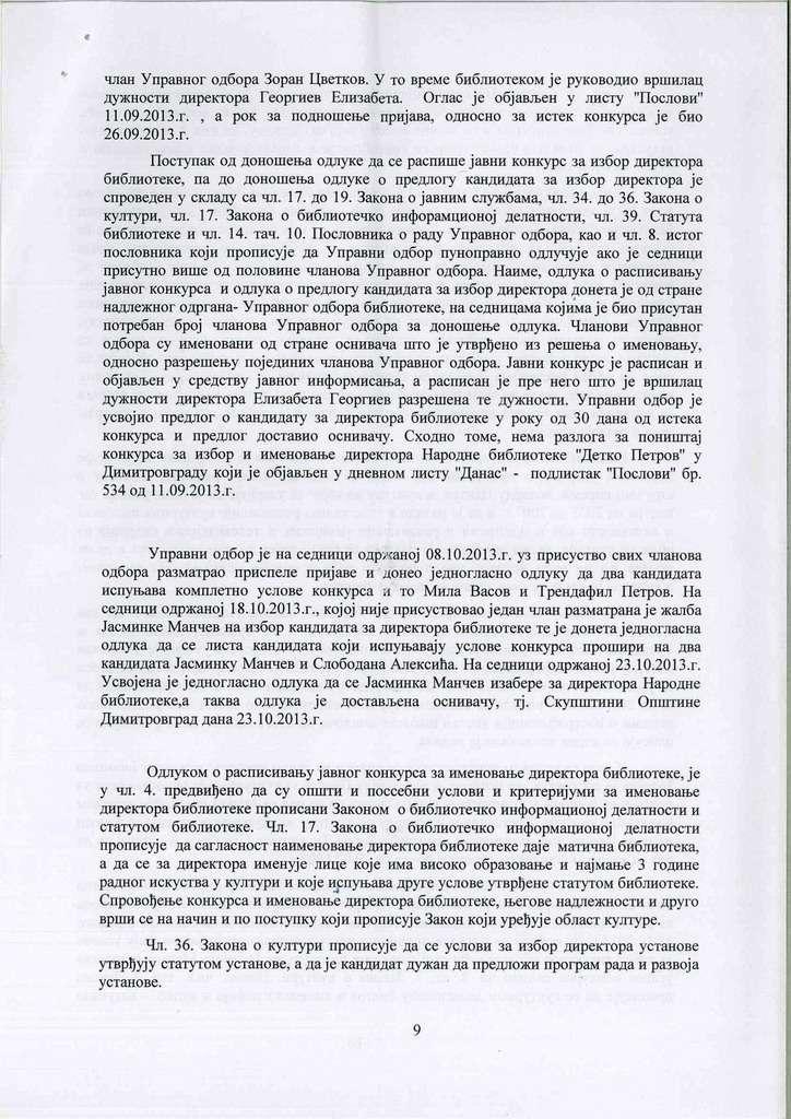 PONIŠTEN KONKURS ZA DIREKTORA BIBLIOTEKE 2015-124