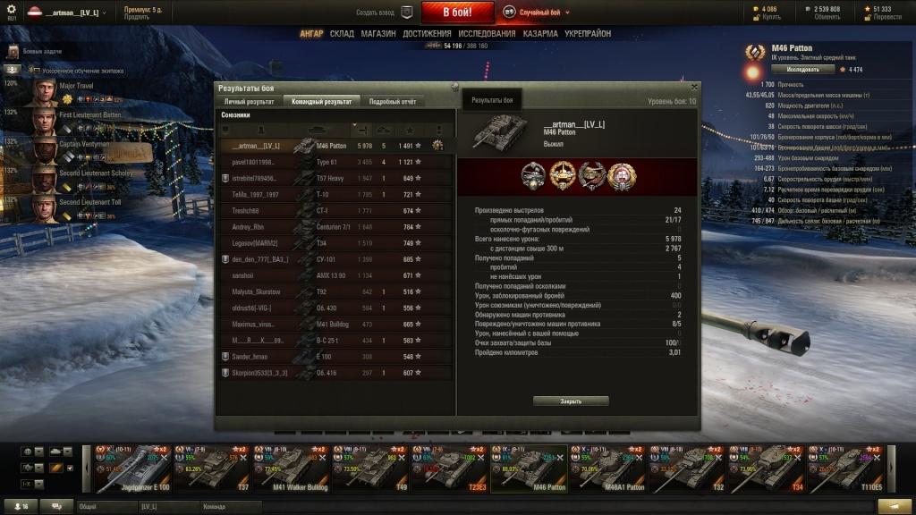 (Master) M46 Patton Shot_012
