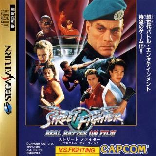 Street Fighter et vous - Page 2 Sfm-bo10