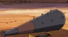 Loja de Armas Arma410
