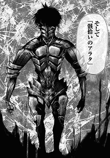 L'arrivée du Corvus. Arata_10
