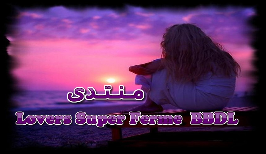 Lovers Super Ferme  BBDL