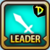 [Joker de vent] Lushen Leader14
