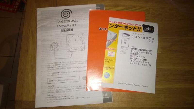 [RCH] Notice dreamcast jap Notice10