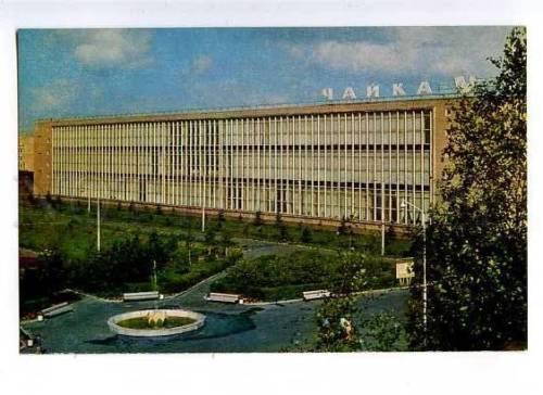 """Tchaïka """"médicale"""" et petite histoire de l'usine d'Ouglich Chaika10"""