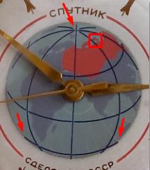 [Conseil d'achat] Kirovskie-Sputnik Dial-o10