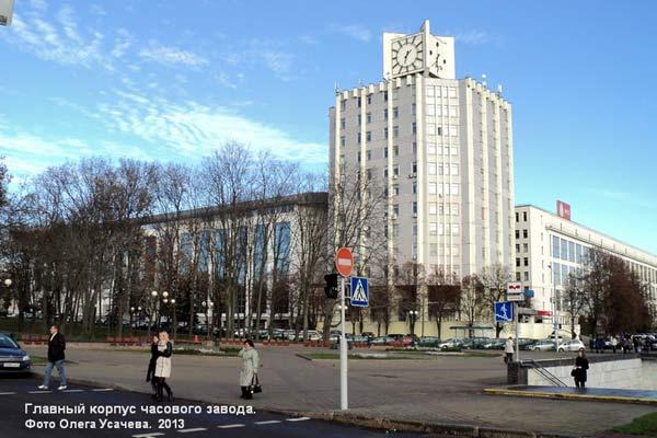 Luch, Electronika et petite histoire de la Fabrique de Montres de Minsk Luch310