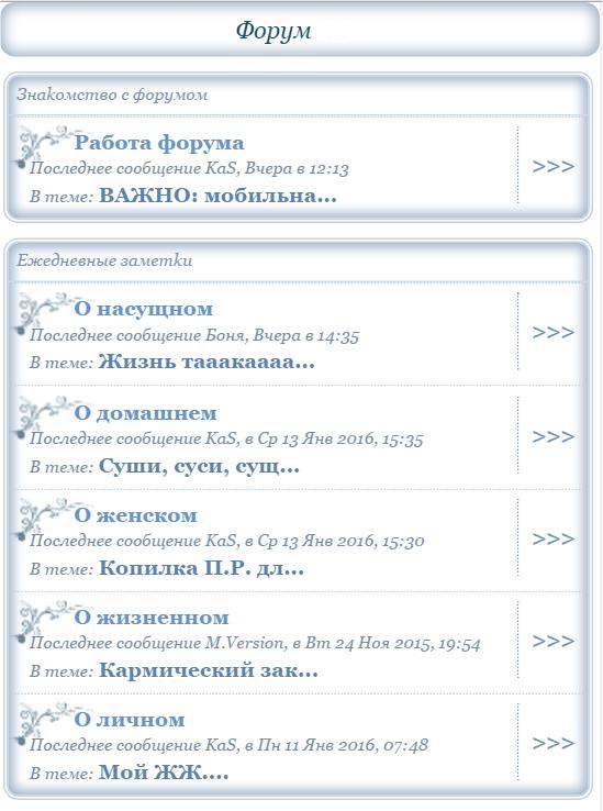 ПрОбушки-вОрёбушки) _googl10